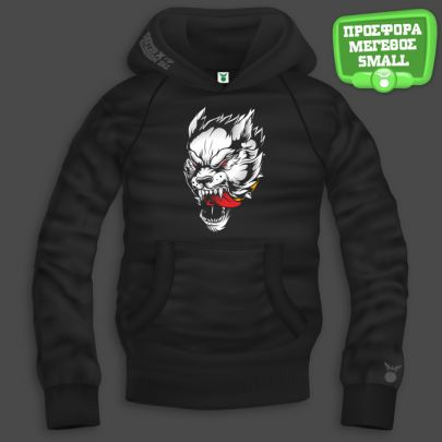 Angry Wolf Hoodie Small