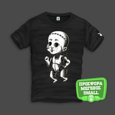 Scary Baby T-Shirt Small